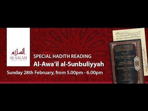 Shaykh Ayyub Surti's Isnad explained by Shaykh Akram Nadwi
