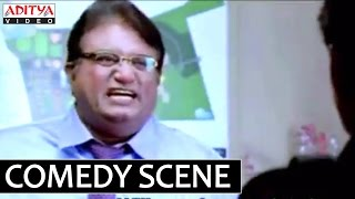 Bodyguard - Telugu Comedy Scene From Bodyguard Movie