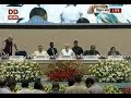 FULL EVENT: 12th Civil Services Day function at Vigyan Bhawan, New Delhi | 21/04/2018 thumbnail