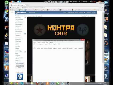 Обсуждение игр социальной сети вКонтакте ( vKontakte.) . Работоспособно Вз