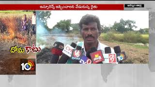 Special Story On Rice Crop Farmer Ramachandru |  Patharla padu | Khammam | TS