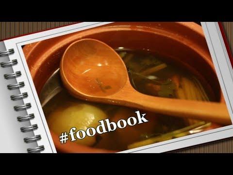 #FOODBOOK