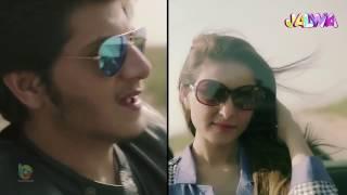 tiger zinda hai new song arijit 2017