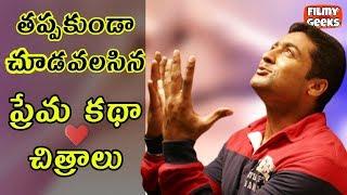 TOP SOUTH INDIAN LOVE STORIES   Telugu, Tamil, Malayalam   Filmy Geeks