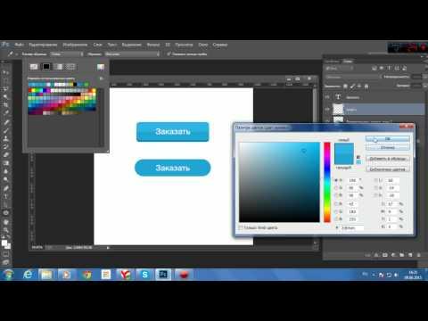 Создаем объемную кнопку в фотошоп. Уроки web-дизайна