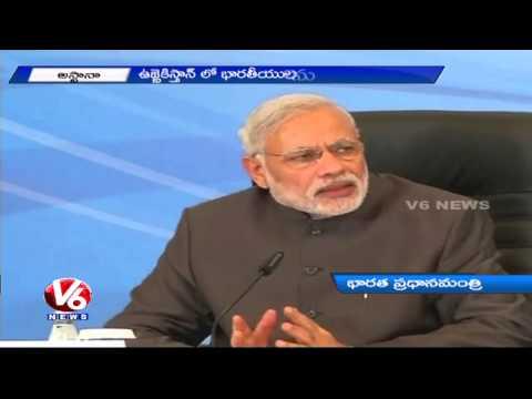 Modi Central Asia Tour | PM Modi aspires good relationship with Kazakhstan (08-07-2015)
