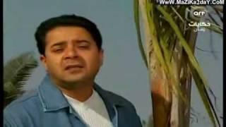 Download مدحت صالح - اسمعيني اغنيه نادره جدا 3Gp Mp4