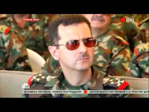 Башар Асад Я никогда не буду Януковичем! Я останусь здесь до конца!