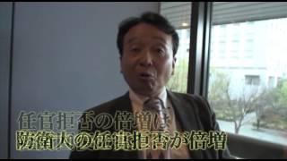 井上和彦 愛國通信社〜防衛大の任官拒否〜【160331】