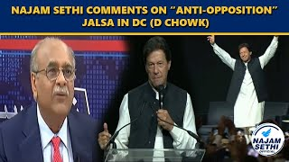 """Najam Sethi comments on """"anti-opposition"""" jalsa in DC (D Chowk)"""