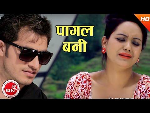 New Nepali Lok Dohori 2074 | Pagal Bani - Ganga Pun & Devi Gharti | Ft.Sarika KC & Bimal Adhikari