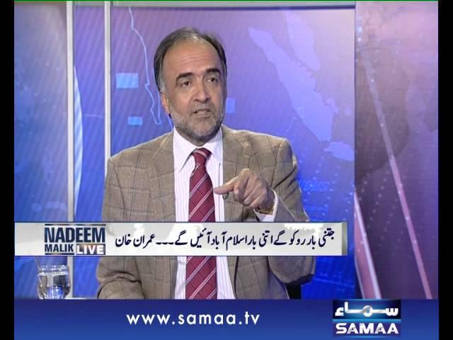 Nadeem Malik Live,  26 Nov, 2014