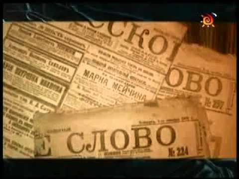 019  Салтыков Щедрин  Биография и творчество
