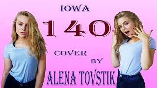 IOWA - 140 (cover by Alena Tovstik)