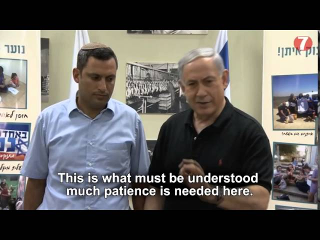 In Sderot, Netanyahu Urges Steadfastness