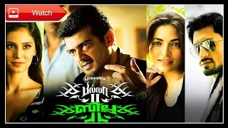 Billa 2 - Billa 2 | Superhit Full Movie HD | Ajith - Parvathi Omanakuttan