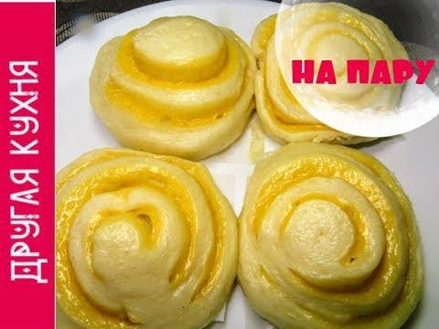 Китайские паровые булочки с сыром. Легкий рецепт