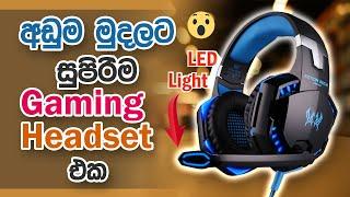 Best Budget Gaming Headset - Explained In Sinhala | TechMc Lk