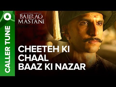 "Set ""Cheeteh Ki Chaal Baaz Ki Nazar"" As Your Caller Tune 