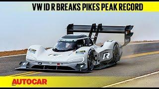 Volkswagen ID R Breaks Pikes Peak Record | Autocar India