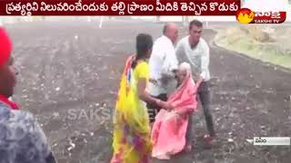 Shocking!!! Son Threw His Mother In Front Of A Tractor | కొడుకు కాదు రాక్షసుడు..
