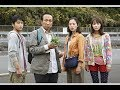 Survival Family (2016)   Japanese Movie Review
