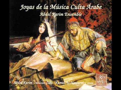 Al-Kasbah , Abdel Karim Ensemble
