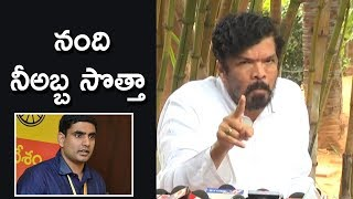 Posani Controversial Comments On Lokesh@ Posani On Nandi Awards Controversy