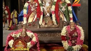 Arputham Tharum Alayangal - Episode 765 - October 22, 2016 - Best Scene