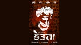new nepali remix song || Aba yo bato - Nepali Movie - Deuta - Hip Hop Remix by Dj Robin
