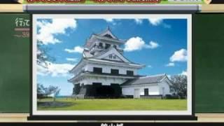 千葉県館山市観光PV「行ってきます、館山。 ~3分でわかる観光案内~」