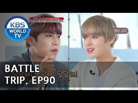 Battle Trip   배틀트립 – Ep.90: Park Jihoon & Park Woojin's trip to Hadong!! [ENG/THA/2018.05.20]