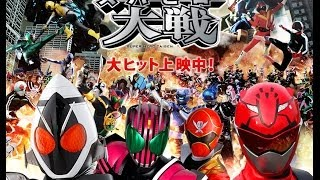 Kamen Rider � Super Sentai: Super Hero Taisen - Kamen Rider X Super Sentai FULL MOVIE (2012)