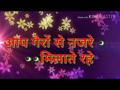 Dosto Is Jamane Ko Kya Ho Gaya sad song HD