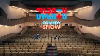 Plus Minus Show