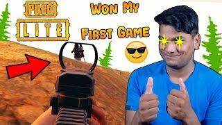 Won My First Game in PUBG Lite PC
