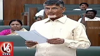 AP CM Chandrababu Naidu Criticizes BJP Chief Amit Shah Over Letter | AP Assembly
