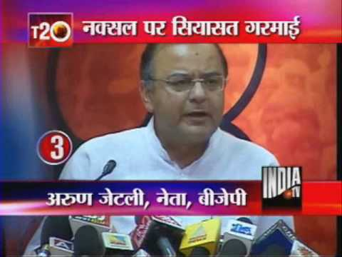 Face-Off Between Chidambaram-Jaitley On Naxal Issue‎