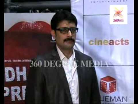 Bollywood Actor Priyanshu Chatterjee Poses for Cameraman at the Premiere of Rajdhani Express