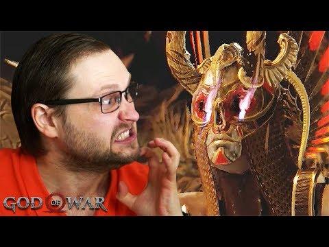 ТРЕТЬЯ ВАЛЬКИРИЯ ► God of War #22