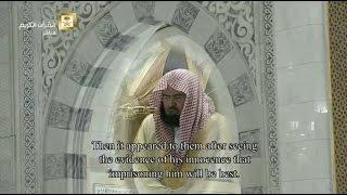 Makkah Taraweeh 2016 Night 11 last 10 rakats byAl-Sudais 11 تراويح مكة المكرمة 2016 الليلة