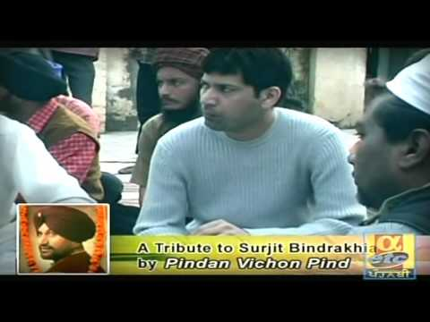 Tribute to Surjit Bindrakhia - Part 2 Clip 1