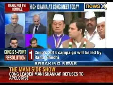 Rahul Gandhi as Prime Minister: Clamour persists, Sonia Unmoved. High drama at Congress meeting