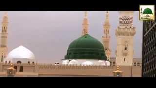 Islamic Speech - Jumma Tul Mubarak kay Fazail - Rukn e Shura Bilal Attari