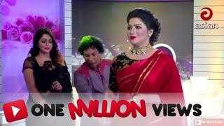 হাসতে হবেই ১০০% | Mosharraf Karim Funny game | Mosharraf karim comedy clips 2017