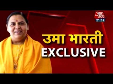 Uma Bharti Exclusive