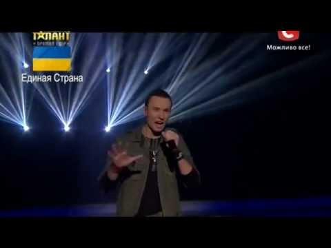 """Андрей Чехменок """"Мы великая страна - мы непобедимы""""   HD"""
