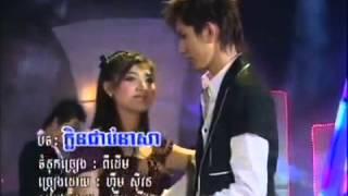 ក្លិនជាប់នាសា(ភ្លេងសុទ្ធ)ច្រៀងខារ៉ាអូខេតាម youtube,khmer karaoke sing along.