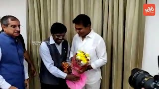 TRS Leaders Wishes KTR | TRS Working President | CM KCR | Telangana News | Harish Rao
