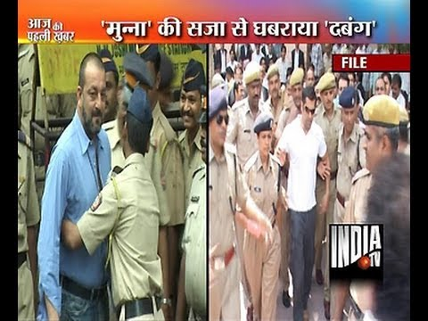 Salman Khan follows Sanjay Dutt wherever he goes, even to jail?